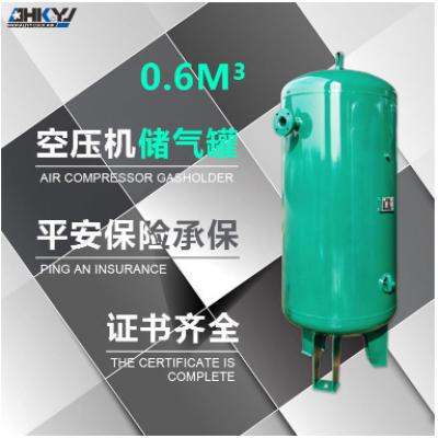 储气罐0.6立方空压机空气罐防腐碳钢缓冲罐不锈钢压力容器可定做,设备产品,静设备,储罐设备,,,