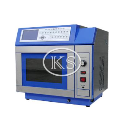 微波化学反应器MCR-3,设备产品,动设备,其他动设备